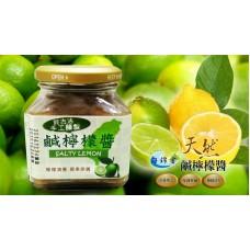 鹹檸檬醬(400g)