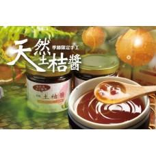 土桔醬(400g)