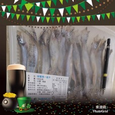 柳葉魚一夜干(一盒)