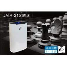 JAIR-215空氣清淨機(含一組濾網)