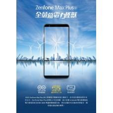 Asus Zenfone Max Plus (ZB570TL) 5.7吋全螢幕手機 (352690095197903)-黑