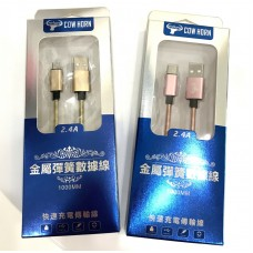 GT Type-C 彈簧傳輸線 (apple ios用)