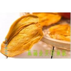 枋山楓港愛文芒果乾(150g)