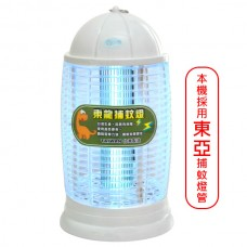 東龍10W電子捕蚊燈(TL-1088)