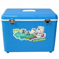 斯丹達32公升樂活冰桶(S-35)運費另計