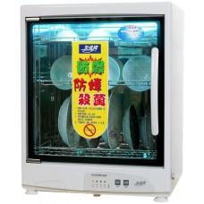 友情不鏽鋼三層紫外線烘碗機(PF-3737)