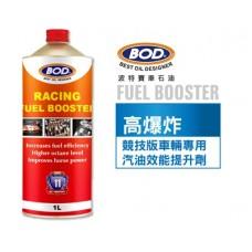 BOD#11號《車輛專用》競技系列、燃油效能提升劑、賽車汽油精、高爆炸