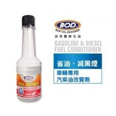 BOD#12號《車輛專用》汽柴油改質劑、汽柴油添加劑、汽柴油引擎提升劑